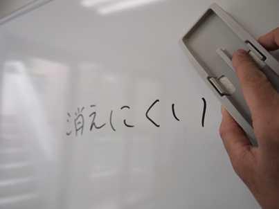 ホワイトボードに何か書く